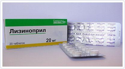 Гипотензивные препараты назначаются  для снижения давления при гипертонии - лизиноприл