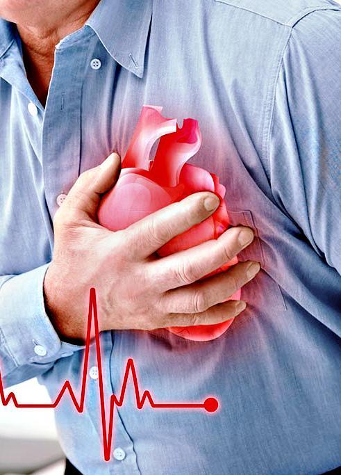 Боль в голове, грудной клетке или области сердца