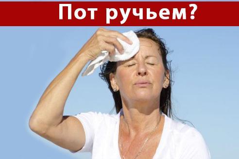 Симптомы при давлении 170 на 140