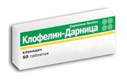 Клофелин – быстрый способ сокращения давления