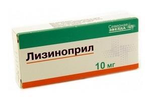 Что принимать при повышенном давлении лекарства