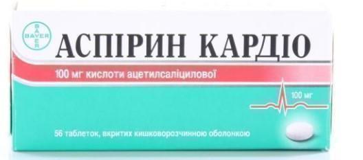 228 15248128853 - Hogyan befolyásolja az aszpirin a nyomást