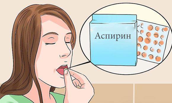 228 15248128865 - Hogyan befolyásolja az aszpirin a nyomást