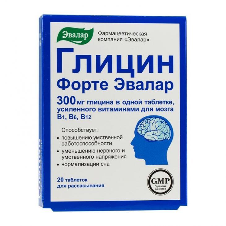 Режим приема глицина