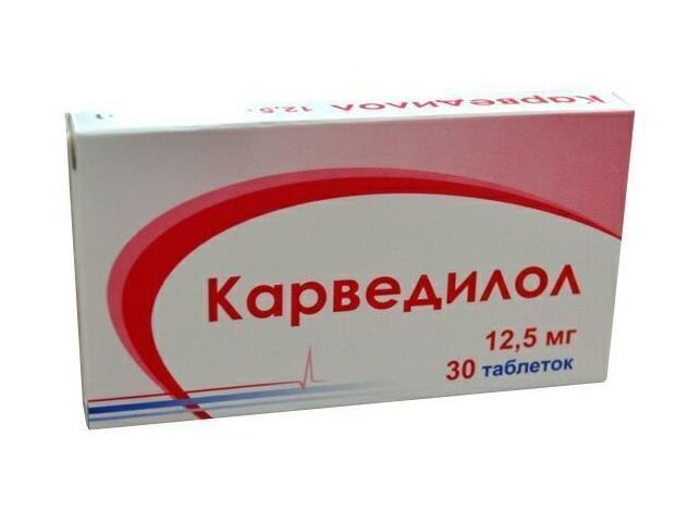 Изображение - Какие таблетки для снижения давления 242_15252432903