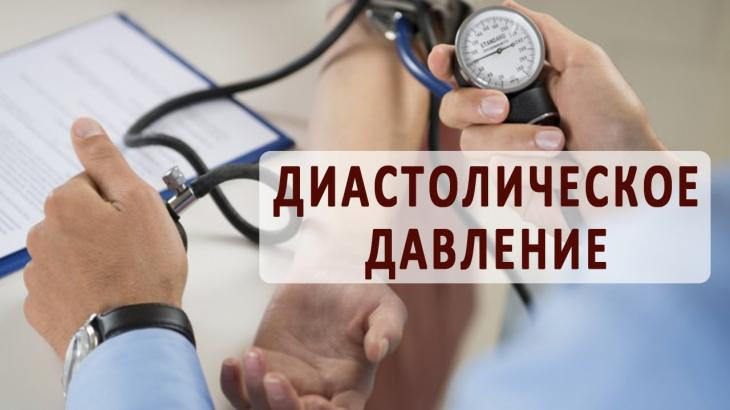258 152564713412 - What to do with high blood pressure