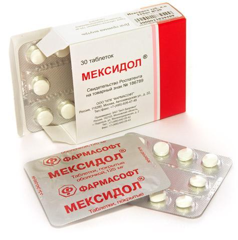 При лечении Мексидолом появляется небольшой рост давления
