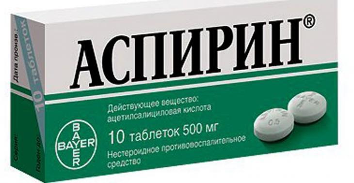 Изображение - Почему не снижается давление от таблеток 263_15258678794