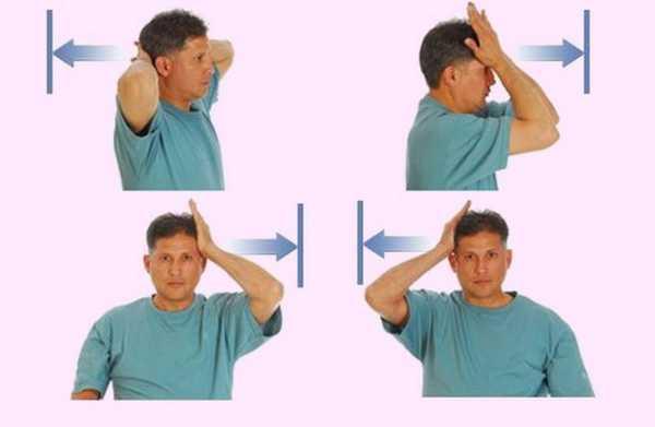 Изображение - Упражнения доктора шишонина от гипертонии без музыки 31_15153452285
