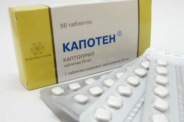 Лучшие таблетки от повышенного давления: рейтинг топ-15 по ...