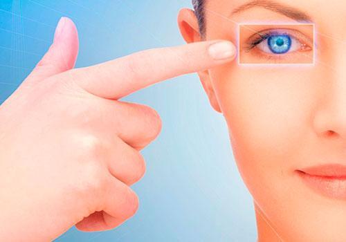устойчивое нарушение зрения