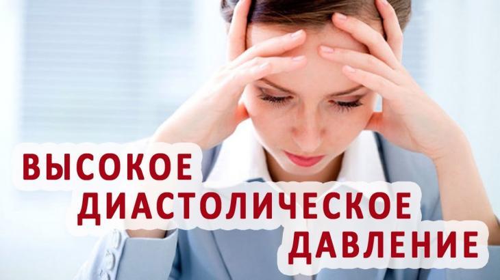 Основные симптомы гипертонической болезни